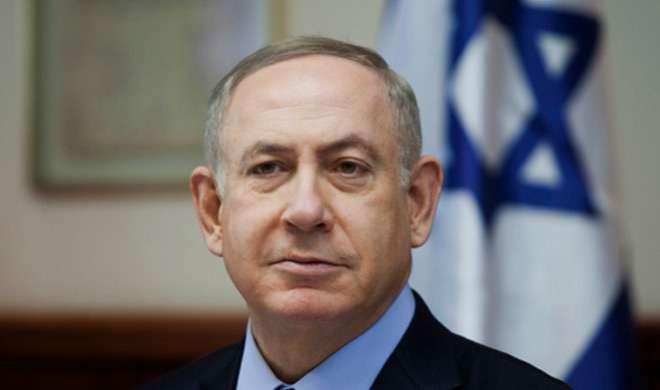 इस्रराइली पुलिस ने की नेतन्याहू से भ्रष्टाचार मामले में पूछताछ