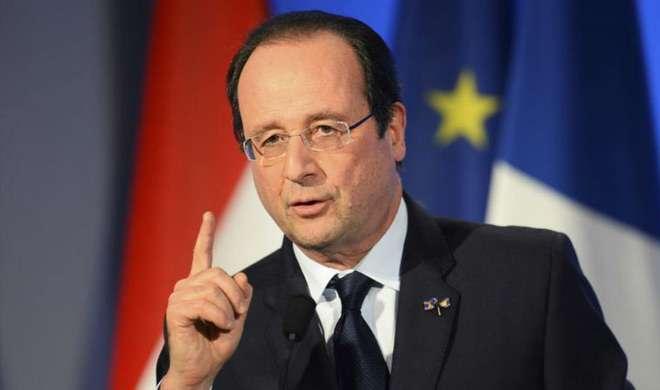 IS के खिलाफ लड़ाई में इराक का साथ देगा फ्रांस