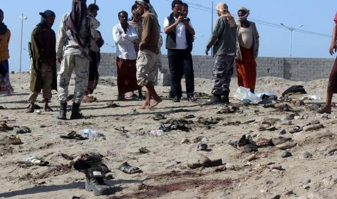 यमन में बम विस्फोट, हवाई हमलों में 25 लोगों की मौत - India TV