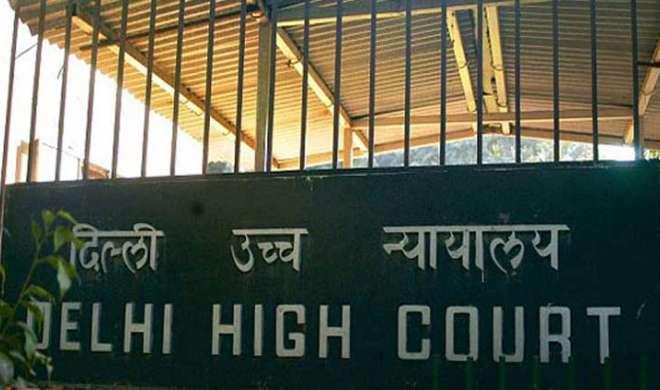 HC मुफ्त सामान बांटने के वादों के खिलाफ याचिका पर सुनवाई के लिए सहमत