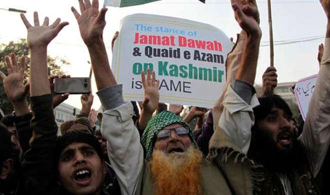पाकिस्तान: हाफिज सईद की नजरबंदी के खिलाफ जमात-उद-दावा का प्रदर्शन