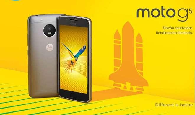 Viral: लॉन्चिंग से पहले ही Moto G5, G5 Plus की तस्वीरें और फीचर्स लीक - India TV