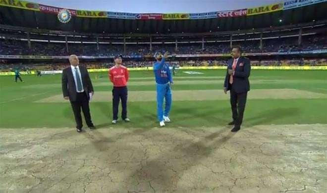 बेंगलुरु T20: इंग्लैंड ने टॉस जीता, भारत को दिया बल्लेबाज़ी का न्यौता