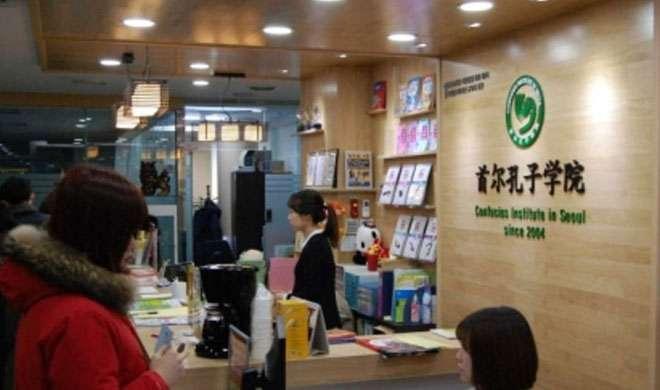 दक्षिण कोरिया ने बंद किया चीनी शिक्षकों का वीजा जारी करना