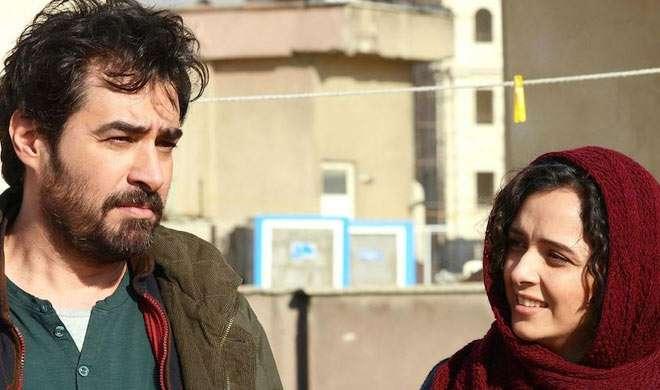 Oscar 2017 में सम्मानित 'द सेल्समैन' अब आगामी फिल्म समारोह में होगी प्रदर्शित - India TV