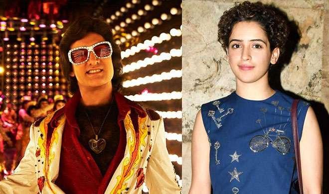 ..जब 'दंगल' डॉटर के इशारे पर नाचे आमिर - India TV