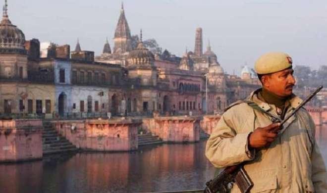 'कोर्ट से बाहर बातचीत से सुलझाएं राम मंदिर मुद्दा' - India TV