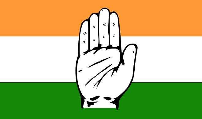 केंद्र की योजनाओं से जरूरतमंद नहीं हो रहे लाभान्वित: कांग्रेस - India TV