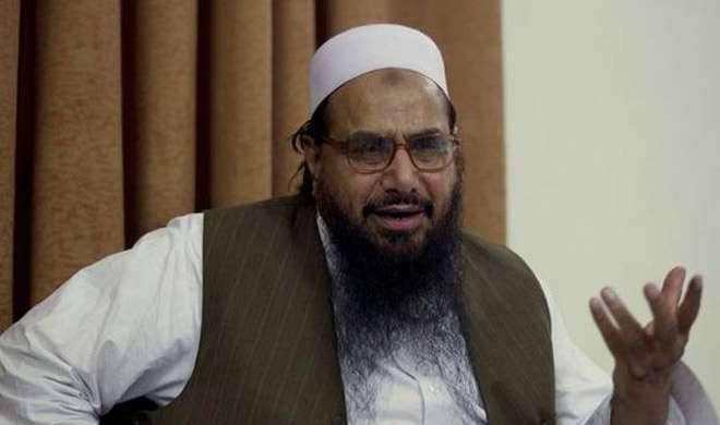 पाकिस्तान: हाफिज सईद की याचिका पर सुनवाई स्थगित