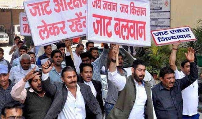 जाट आरक्षण आंदोलन: दिल्ली पुलिस ने लगाई निषेधाज्ञा, यातायात प्रतिबंध - India TV