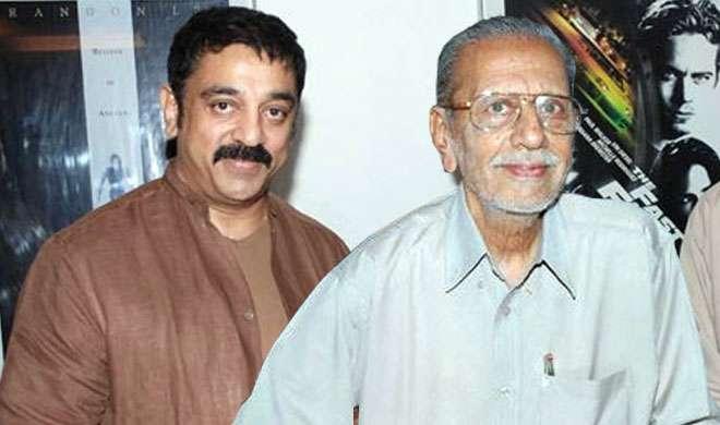 SAD: कमल हासन के बड़े भाई का निधन - India TV