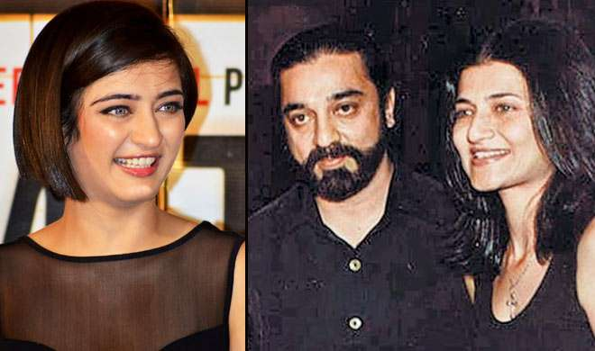 अक्षरा का खुलासा, कमल हासन-सारिका ने इस फिल्म में किया था असली रोमांस - India TV