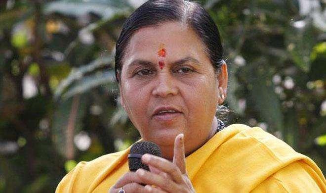 अगला चुनाव कर्नाटक या तमिलनाडु से लड़ सकती हूं: उमा भारती - India TV