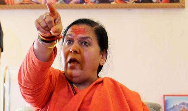 मंत्री व्यक्तिगत दौरे पर न करें लालबत्ती का इस्तेमाल: उमा - India TV