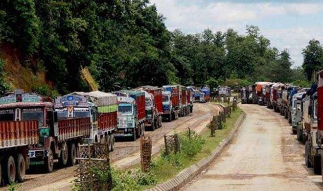 पांच महीने से जारी UNC की आर्थिक नाकेबंदी हुई समाप्त - India TV
