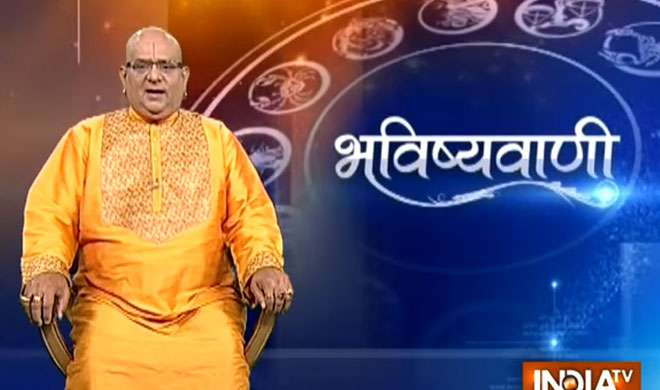 मंगलवार: आज के दिन बन रहा है ये शुभ योग, इन राशियों को मिलेगा फायदा - India TV