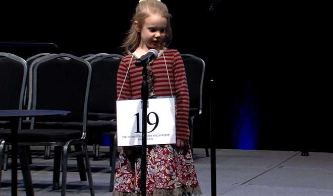 VIDEO: संस्कृत के इस शब्द से 5 वर्षीय अमेरिकी लड़की ने जीती प्रतियोगिता - India TV