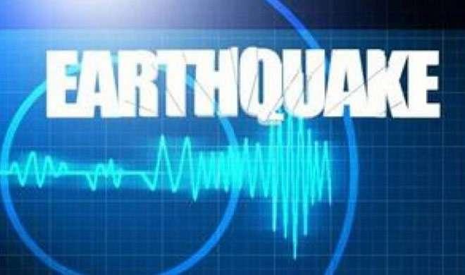 इस्लामाबाद में 4.0 तीव्रता का भूकंप - India TV