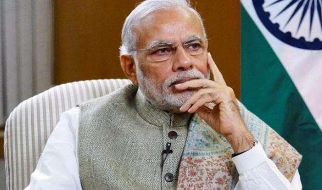 यूपी और उत्तराखंड में मिली जीत मोदी की लोकप्रियता की पुष्टि करती है: चीनी मीडिया - India TV