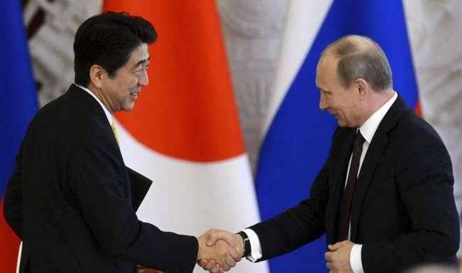 क्षेत्रीय विवाद को खत्म करने के लिए वार्ता करेंगे रूस और जापान