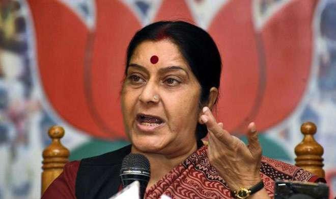 सुषमा ने ट्वीट में दी जानकारी, कल दिल्ली पहुंचेंगे भारतीय उलेमा - India TV