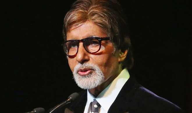 यौन पीड़िताओं की मदद के लिए अमिताभ बच्चन आए सामने, समाज से किया ऐसा आग्रह
