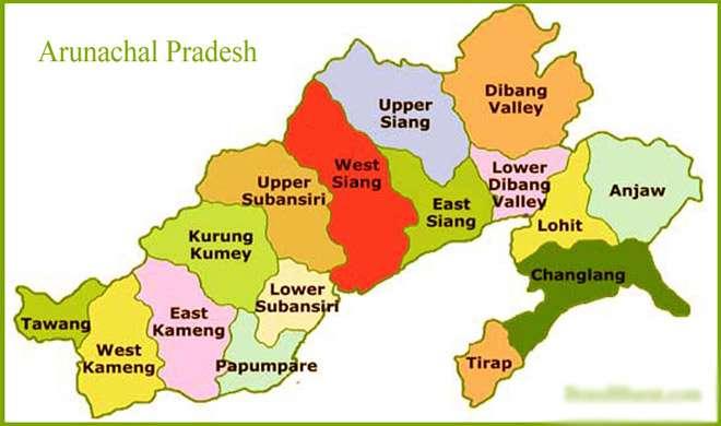 चीन ने अरुणाचल प्रदेश के 6 जगहों के नाम बदले, भारत ने दिया कड़ा जवाब - India TV