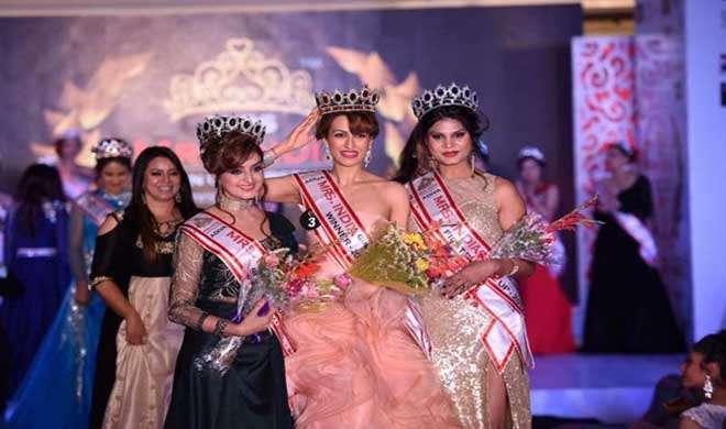 मिसेज इंडिया क्वीन ऑफ सब्सटेंस प्रतियोगिता में रश्मि उप्पल को सेकेंड रनर अप का खिताब - India TV