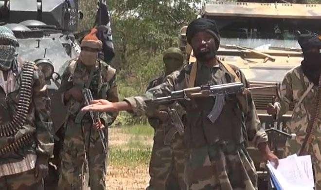 बोको हराम ने किया हमला, 9 नाइजीरियाई सैनिकों की मौत