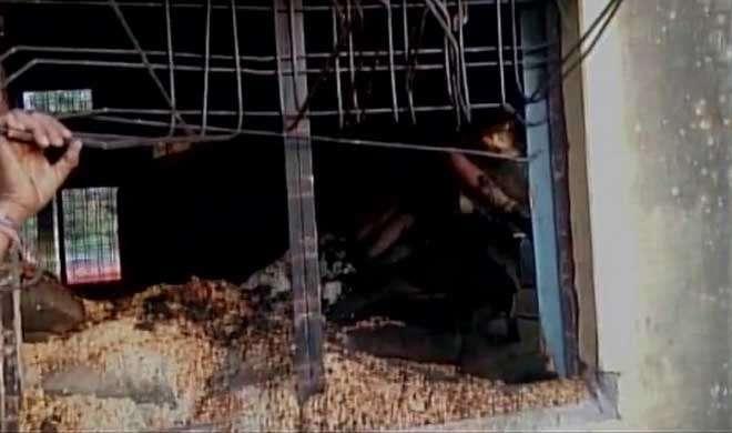 MP: छिंदवाड़ा में 14 लोग जिंदा जले, केरोसिन बांटते वक्त लगी आग - India TV
