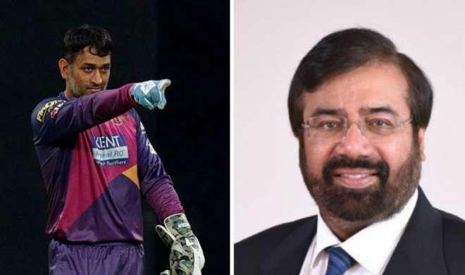 IPL 2017: धोनी और पुणे मालिक के रिश्ते हो गए बद से बदतर, टीम से बाहर भी हो सकते हैं