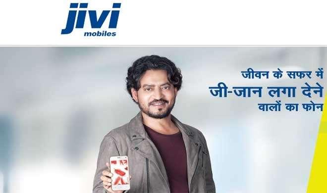 जीवी का नया फोन, अब 50 दिनों तक मोबाइल चार्ज करने की जरूरत नहीं