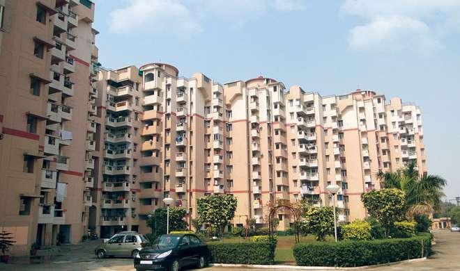 अब किराये का घर हो जाएगा अपना, बन जाएंगे मकान मालिक! - India TV