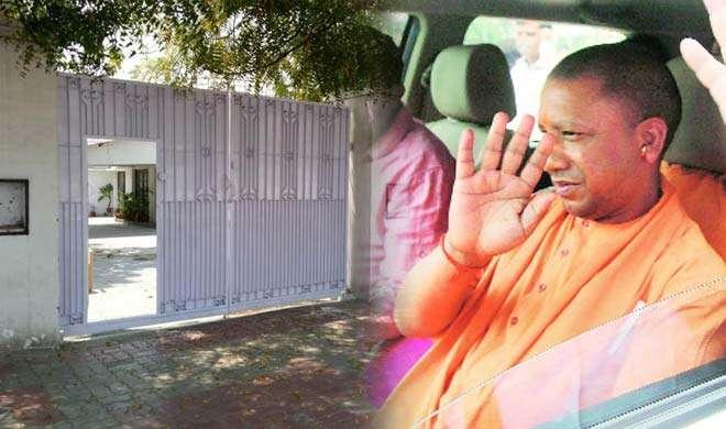 'खतरनाक' है यह बंगला, कोई नहीं बनना चाहता सीएम योगी का पड़ोसी - India TV