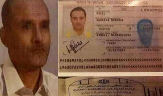 ना'पाक' साजिश...कुलभूषण को ईरान से अगवा कर बताया जासूस, दी फांसी की सजा - India TV