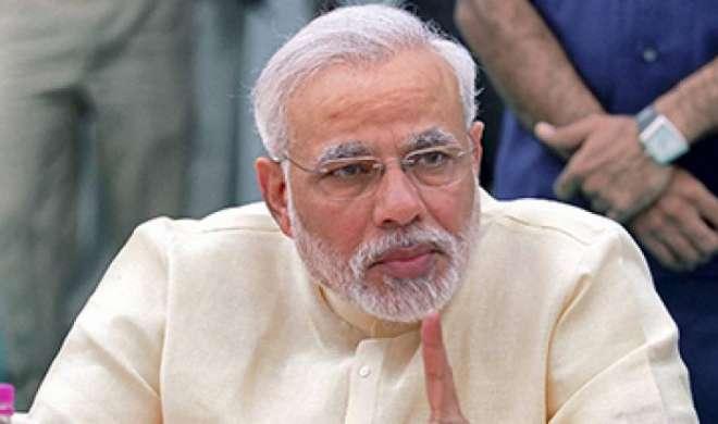 PM मोदी ने पिछड़ा वर्ग समिति विधेयक न पारित होने पर जताया खेद
