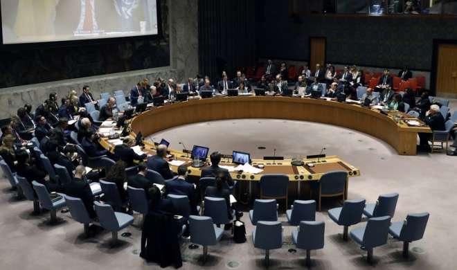यूएन सुरक्षा परिषद ने की नार्थ कोरिया के मिसाइल परीक्षण की निंदा - India TV