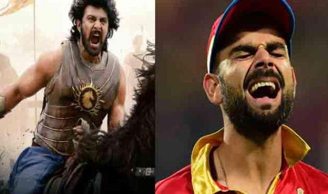'बाहुबली' फिर से देखने में किसी की दिलचस्पी नहीं, क्या IPL है वजह?