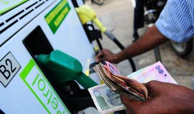1 मई से प्रतिदिन बदलेंगे पेट्रोल, डीजल के दाम, पांच शहरों से होगी शुरुआत
