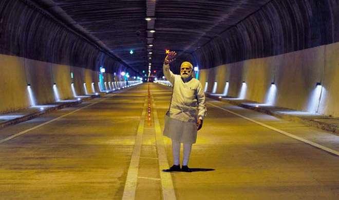 कश्मीर: देश की सबसे लंबी सुरंग पर उठने लगे सवाल - India TV