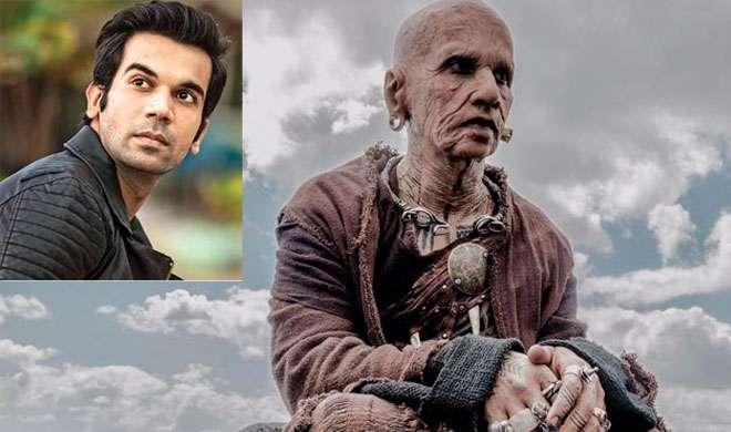 फिल्म 'राब्ता' में राजकुमार राव का यह लुक देखकर हैरान रह जाएंगे आप ! - India TV