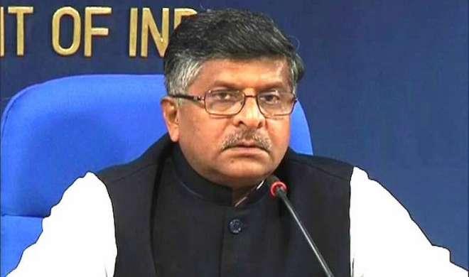रविशंकर प्रसाद बोले, मुसलमान BJP को वोट नहीं देते, फिर भी....