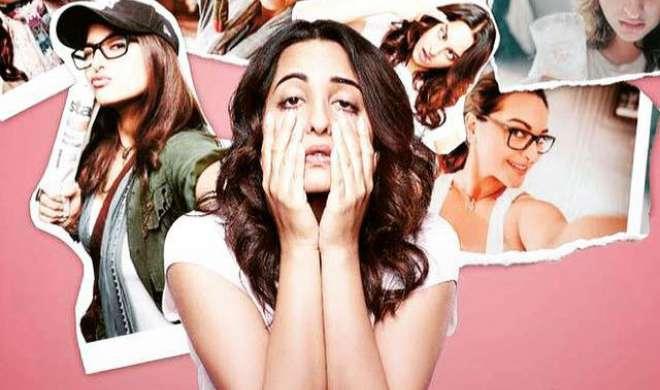 MOVIE REVIEW: सोनाक्षी का दमदार अभिनय लेकिन बेनूर है फिल्म 'नूर' - India TV