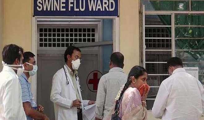 देश में स्वाईन फ्लू की फिर दस्तक, जनवरी से अबतक 100 मौतें