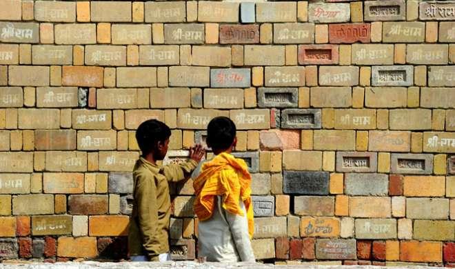 राम मंदिर बनाने 3 हजार ईंट लेकर अयोध्या पहुंचे मुस्लिम, लगाए जय श्रीराम के नारे - India TV