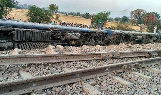 कर्नाटक में औरंगाबाद-हैदराबाद ट्रेन बेपटरी हुई, कोई हताहत नहीं