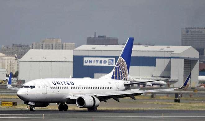 एशियाई यात्री को विमान से निकालने पर कंपनी ने मांगी माफी