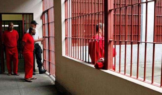 ब्राजील: जेल दंगे में 5 कैदियों की मौत, 17 घायल