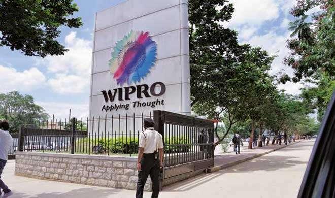 Wipro ने परफॉर्मेंस अप्रेजल के बाद की 600 कर्मचारियों की छुट्टी, संख्या में हो सकता है और इजाफा