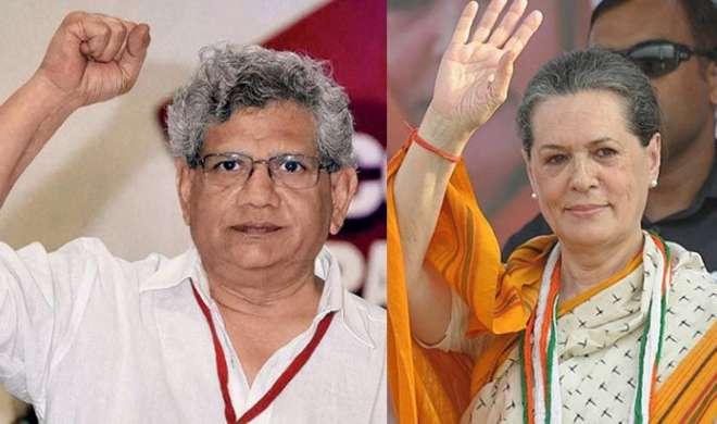 येचुरी ने राष्ट्रपति पद के उम्मीदवार पर बातचीत के लिए की सोनिया से मुलाकात - India TV